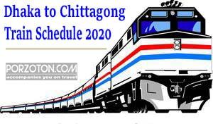 Dhaka to Chittagong train schedule 2020—porzoton