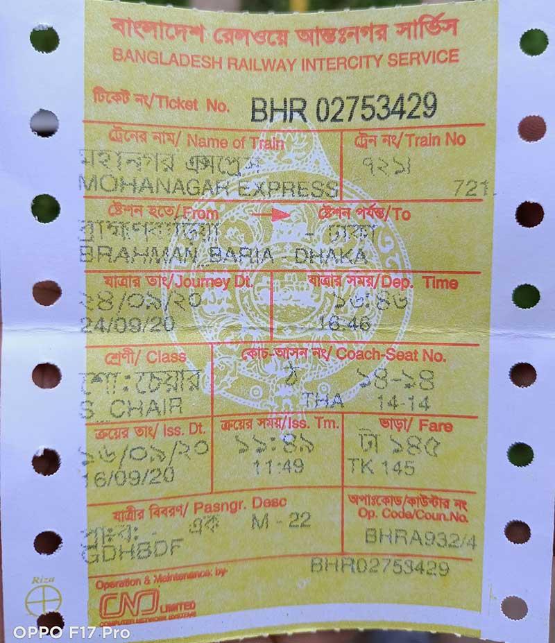 Dhaka to Brahmanbaria to Dhaka Train Ticket Price—porzoton.com