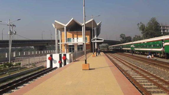 Tangail to Dhaka train schedule 2020.