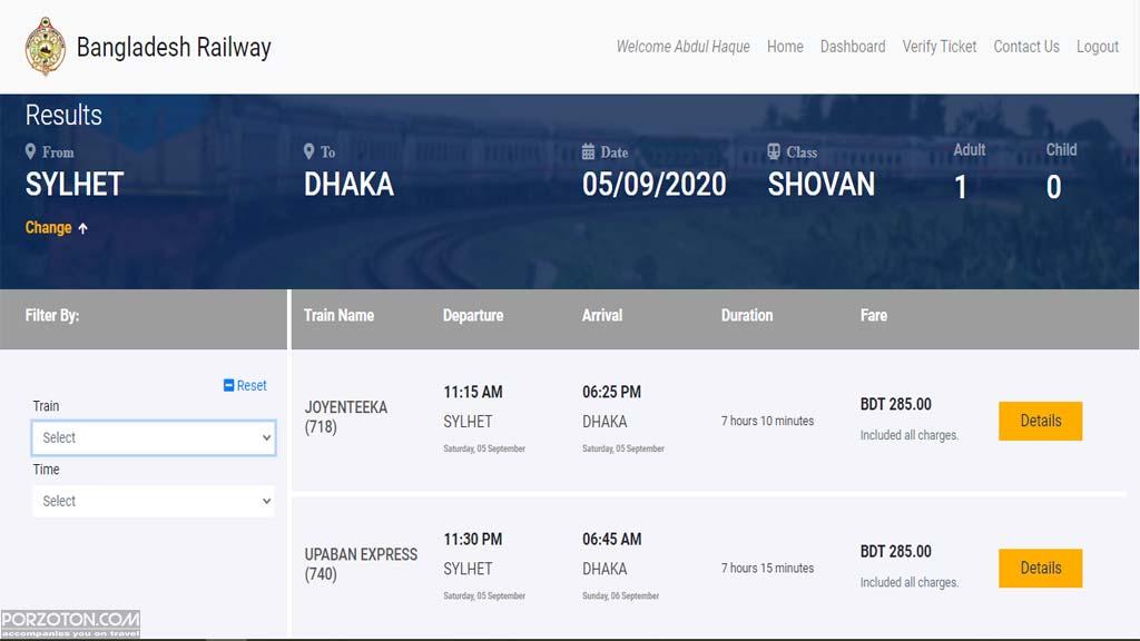 Bangladesh Railway e Ticket 1