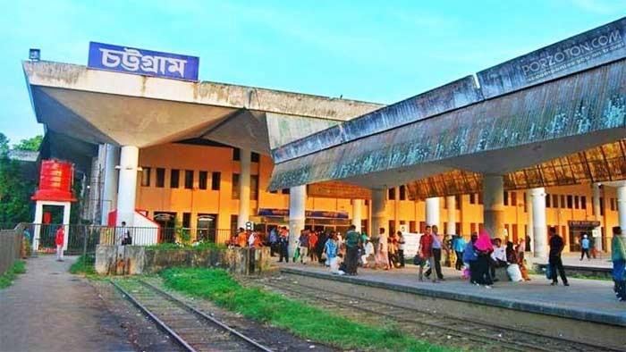 Chittagong Railway Station