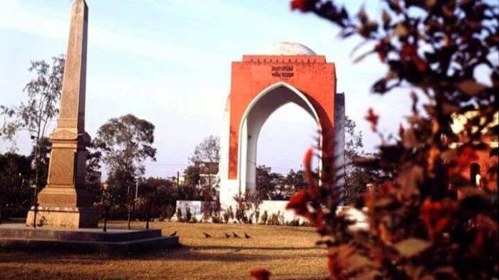 Bahadur Shah Park in 1970 by André Jolly.