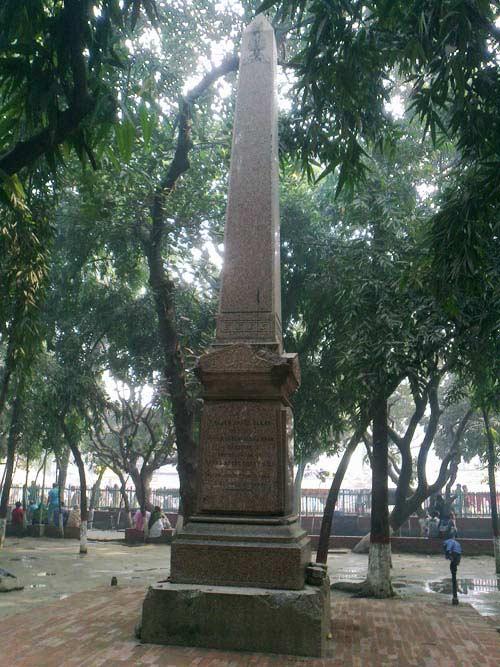 Khwaja Hafizullah Obelisk, Bahadur Shah Park, Dhaka.