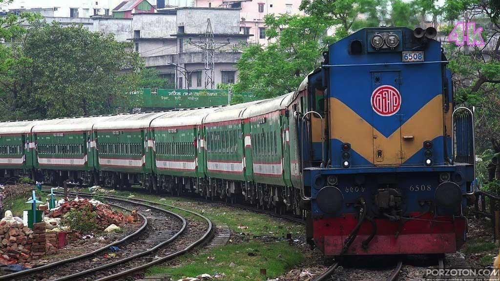 Dhaka to Sirajganj, Sirajganj Express train Schedule