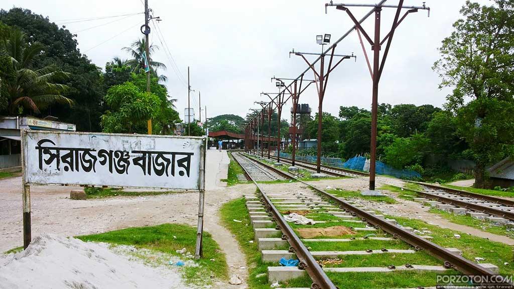 Sirajganj Express train Schedule