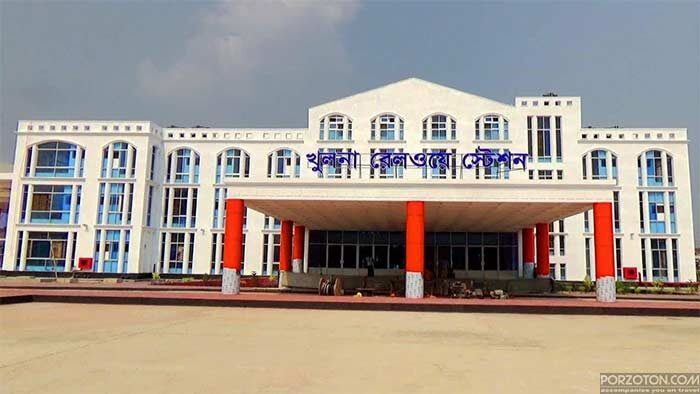 Khulna Railway Station, Porzoton