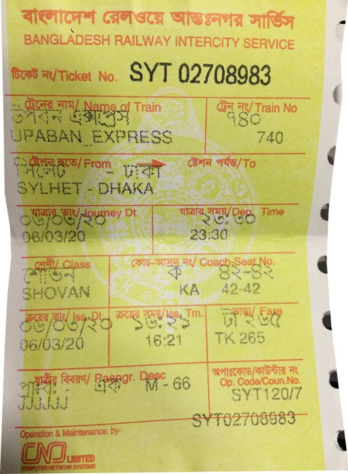 Upaban Express Train Ticket Price.