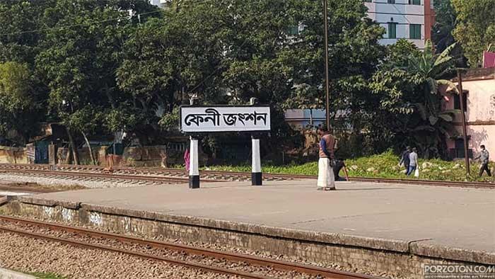 Chittagong to Feni Train Schedule & Ticket Price 2021