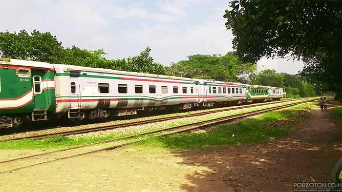 Kalni Express Train