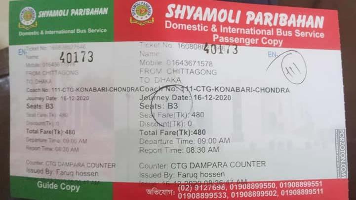 Shyamoli Paribahan Bus Ticket Chittagong to Dhaka