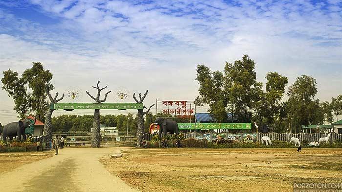 Bangabandhu Sheikh Mujib Safari Park, Gazipur