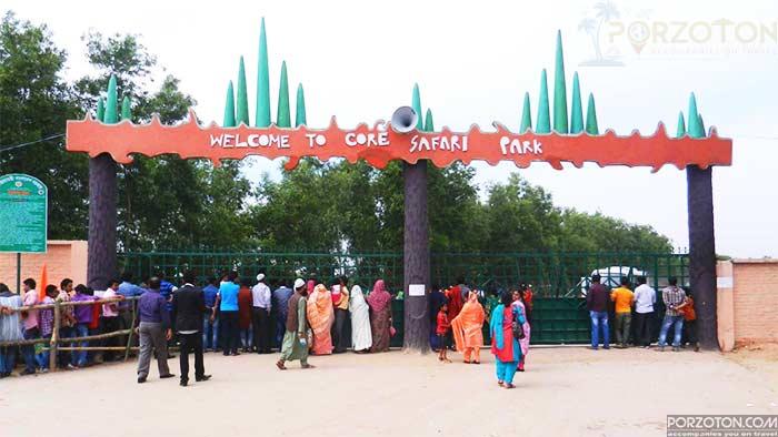 Bangabandhu Safari Park, Gazipur 1