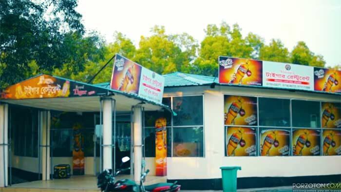 Hotel Restaurant, Gazipur Safari Park
