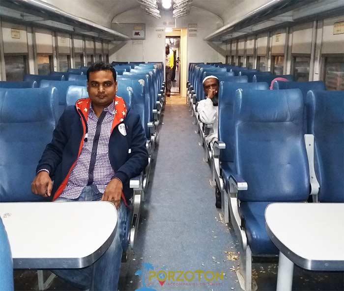 Sundarban Express train seat plan
