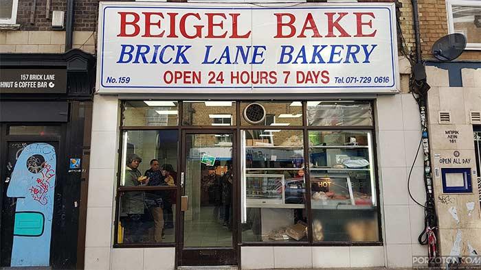 Beigel Bake Bakery Brick Lane