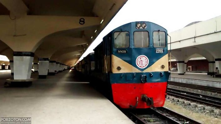 Dhaka to Chittagong train schedule 2020