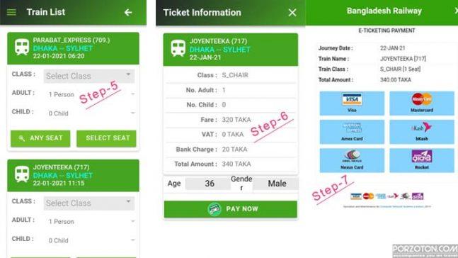 How to buy train ticket online through Rail Sheba mobile app